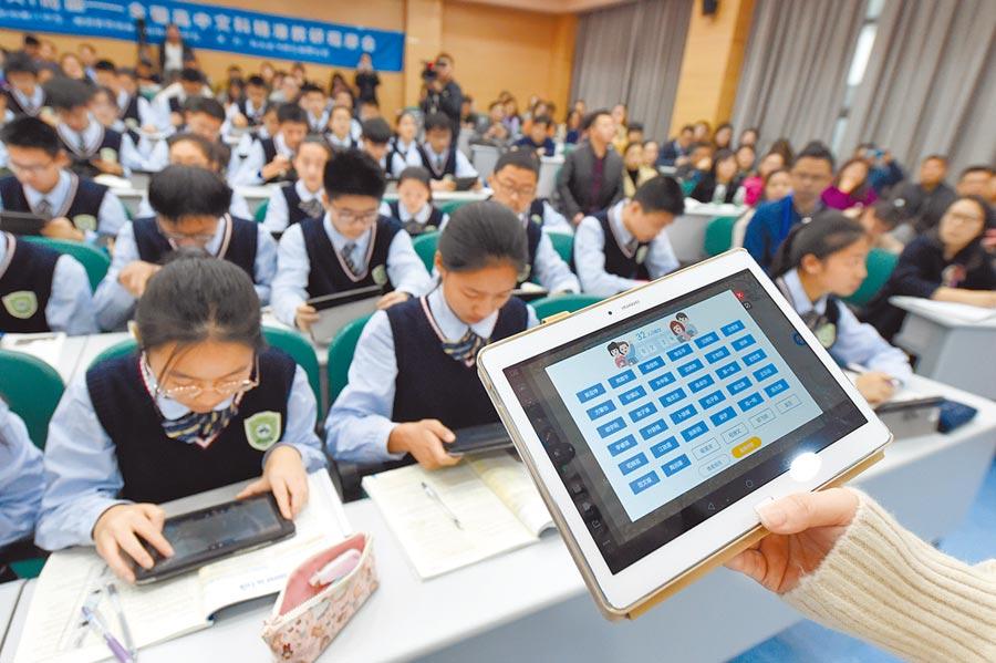 合肥市第八中學的英語「智慧課堂」上,老師通過教學平板查看學生的課堂作業情況。(新華社資料照片)