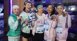 女力發威     「跑步女神」北京揪團完成23小時越野賽