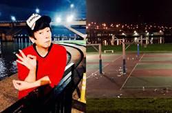 深夜籃球場一張照 讓曹西平狂轟:年輕人還有什麼未來?
