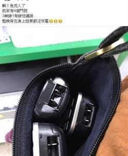 怕漏接民調 韓粉秀圖整晚背著三支電話