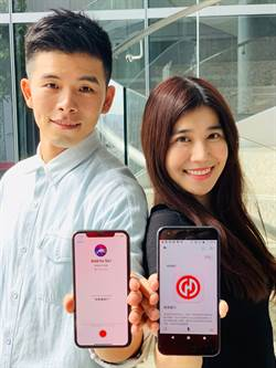 華銀行動銀行APP 推雙平台AI語音服務