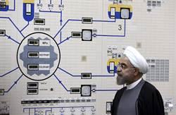 美制裁沒在怕!伊朗就要提高濃縮鈾純度