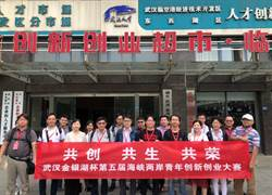 創業導師傳授創業心法 台青創團隊訪東西湖青創基地培訓