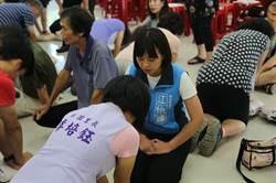 樹林南園首辦CPR+AED課程  推廣急救觀念