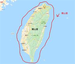 開山里紅了!台南登革熱警訊發全台 網歪樓:這哪裡