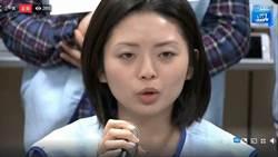 郭芷嫣遭爆台大醫畢業 網起底真相曝光