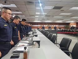 默哀1分鐘  警政署長視訊全國警研討值勤安全