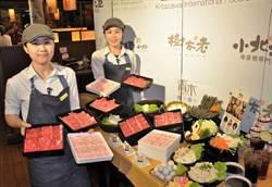 高雄遠百攜手壽喜燒第一品牌 北澤餐飲集團推出澳洲頂級和牛