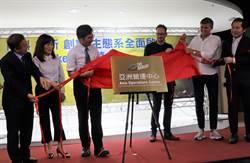 知名加速器公司落腳南科 將提供億元資金助新創公司
