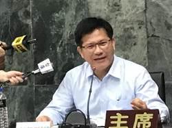 郭芷嫣遭長榮免職 林佳龍:尊重公司治理