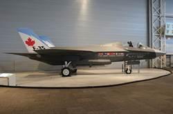 加拿大可能買F-35 空巴與波音擬退出戰機標案