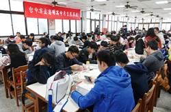 中投區免試入學放榜 99.19%錄取第一志願