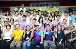 深知城鄉差距 英文師引進國際志工辦英語營