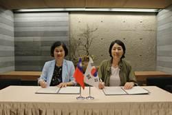 陶博館簽訂韓國姊妹契約 互換駐村陶藝師