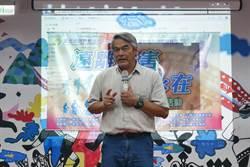 遠離毒害!10學生挑戰台灣第三高峰