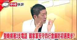 左嗆黨右批韓朱 郭董拒簽初選公約還要拖別人下水