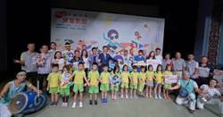 2019新竹市兒童影展登場 林智堅、香蕉哥哥同框邀孩童看電影