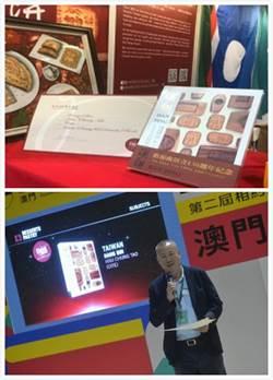 台灣之光!《漢餅》榮獲世界食譜大賽「糕餅甜點類」首獎