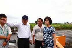 北港農地排水失能 蘇治芬爭取500餘萬元經費改善