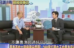中天專訪韓國瑜:唐三藏 人人都想咬一口