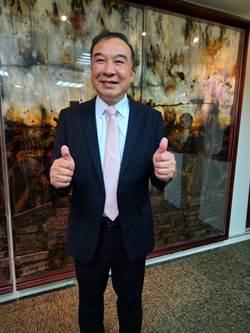台中市不動產開發公會 7/26改選理事長 富旺董座林正雄可望出線