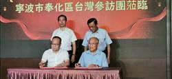 信義鄉農會將在浙江奉化設台灣特產中心