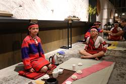 童遊茗趣仲夏茶會 傳承茶藝向下扎根