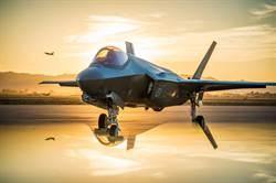 美承包商首次曝光打造F35高科技機身影片