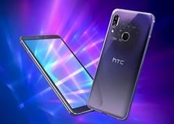 hTC手機市占狂摔 外媒揭「死因」關鍵