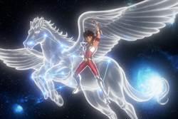 《聖鬥士星矢》3D動畫回歸 粉絲小宇宙再爆發