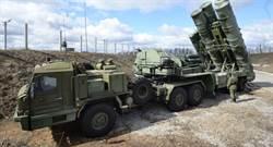 迴避美國制裁 印向俄購S-400防空系統