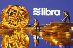 臉書Libra 歐美銀行敬而遠之