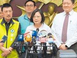 署名台灣總統 遭疑消滅中華民國