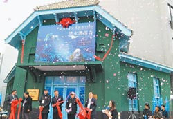 澎湖郵便局 變身水下考古站