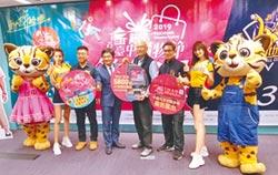 中信5800台ATM 行銷購物節