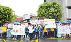 國仁醫院遭假扣押 醫護抗議