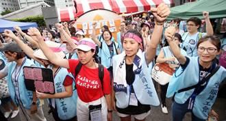 長榮罷工落幕 商總:應禁止職業工會發起罷工
