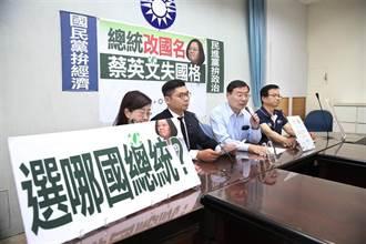 莊立平》國軍無需效忠「台灣總統」