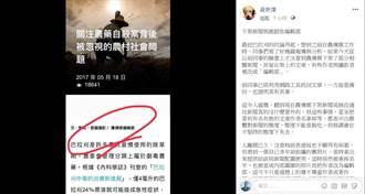 不滿巴拉刈報導遭去名 前記者擬告豐年社
