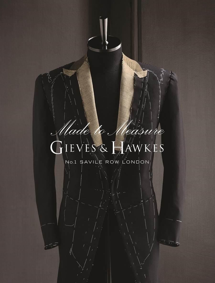 新光三越GIEVES & HAWKES 19日至8月8日舉辦專屬訂製活動,期間消費送限量品牌專屬禮品。(新光三越提供)