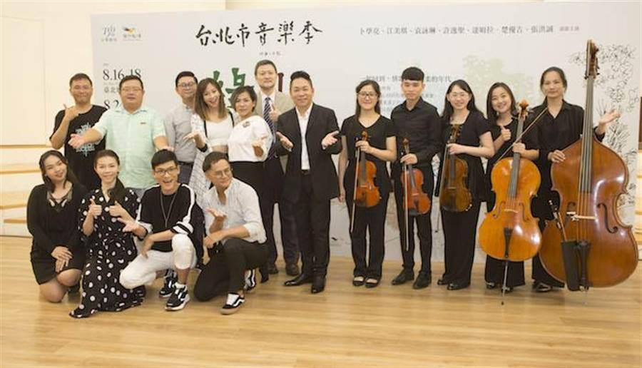 集結音樂大師周藍萍不朽經典,最新華文原創音樂劇《綠島小夜曲》由卜學亮、江美琪、袁詠琳主演。