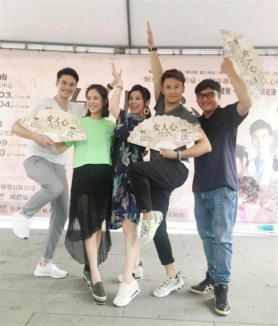 《女人心》演員吳定謙(左起)、蘇晏霈、方馨、王建復、桑布伊到台南跟粉絲見面會現場熱鬧非凡。