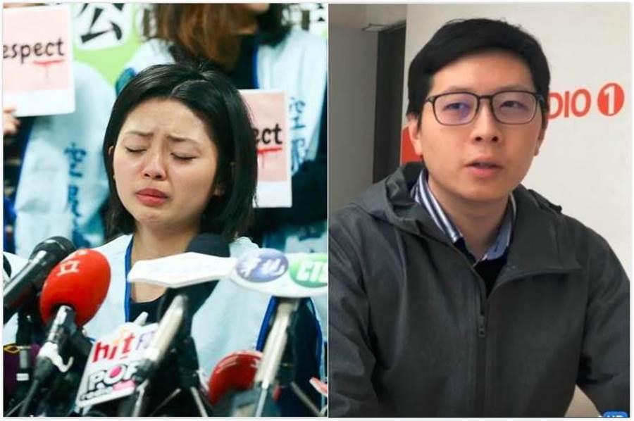長榮空姐郭芷嫣在群組放話要在機長餐加料被踢爆,今晨發聲明道歉;王浩宇在臉書怒轟,根本已經不適任空服員,應該立即開除。(報系資料照合成)