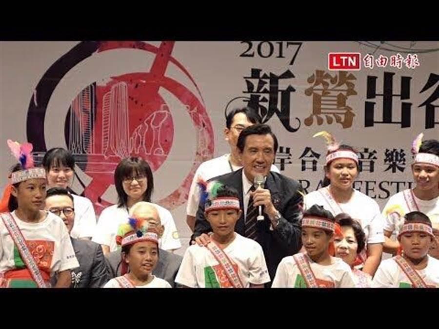 前总统马英九先生向来非常重视两岸学生交流活动。