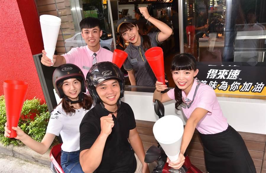 台灣麥當勞邀消費者一起為戴資穎加油!明(10)日起至16日於粉絲頁舉辦「戴勁口號」票選活動,人氣最高的口號將在7月27、28日登上台北101,讓世界看見台灣之光及在地能量。(圖/麥當勞