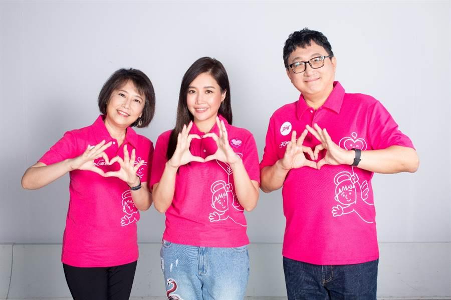 A-Lin邀請大家一起來支持天使心家族各項服務