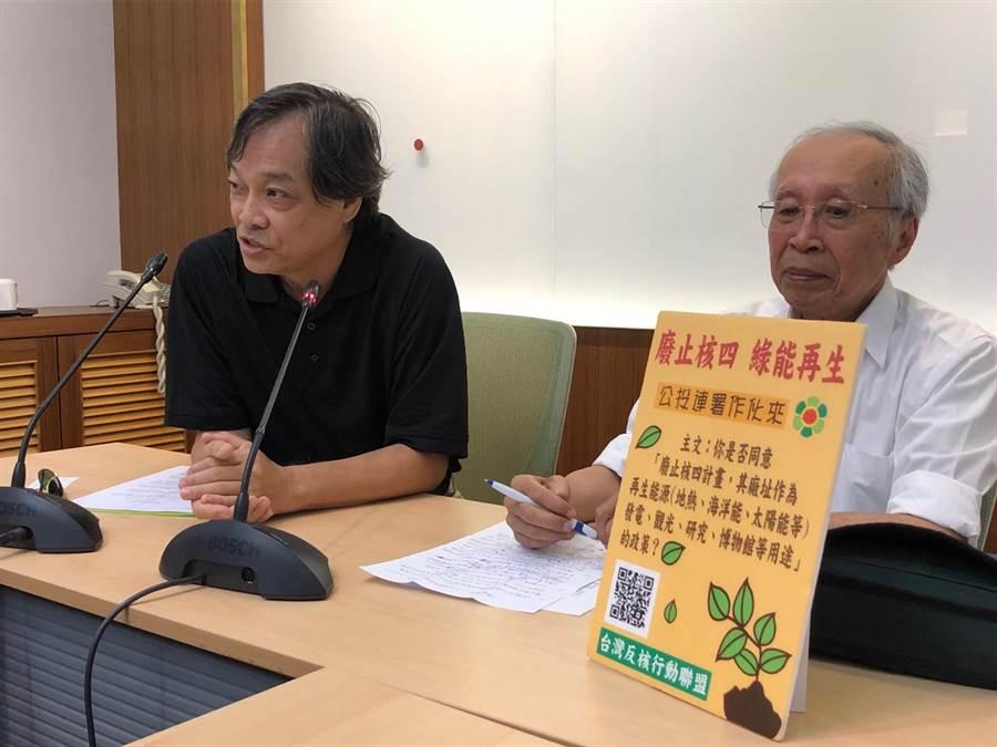 綠色消費基金會董事長方儉(左)與環境保護聯盟創會會長施信民(右)上午共同召開記者會。