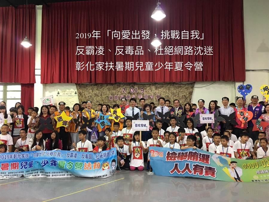 彰化家扶中心今天起在明道大學舉辦一連三天的暑期兒童夏令營,百名家扶兒宣示  拒毒反霸凌。(謝瓊雲攝)
