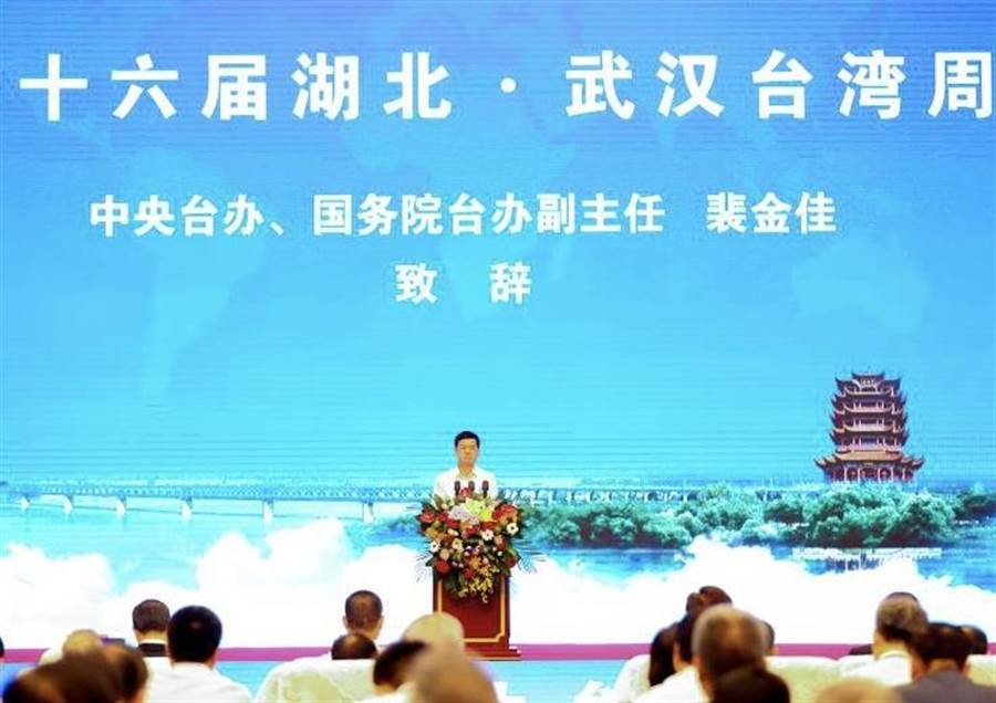 第十六屆湖北·武漢台灣周以「新時代、新動能、新融合」為主題,7月9日上午在武漢盛大舉行。(王雅芬攝影)