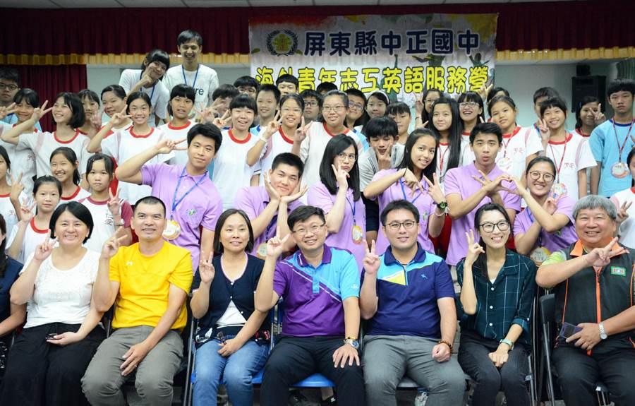 透過海外青年開辦的英語營,中正國中盼弭平城鄉差距,培養學生外語能力。(林和生攝)